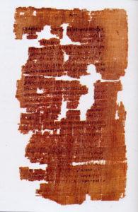 рукопись под названием «Евангелие Иуды»